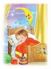 Сказка про детей, которые не любили спать