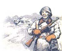 Стихи военного времени
