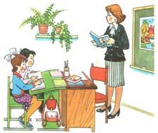 Рассказ про школу «Забавный случай». Читать и слушать