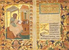 Рукописные книги древней Руси. Рассказ детям