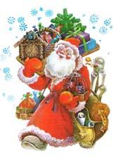 Сказка про Деда Мороза и Бабу-Ягу
