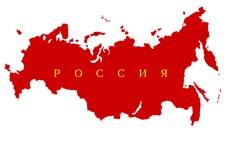 Рассказ о России детям