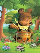 Сказка на ночь про медвежонка. Читать и слушать