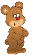 Сказка на ночь про медвежонка Матвея. Читать и слушать
