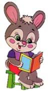 Сказка на ночь про зайчонка Тёму. Читать и слушать