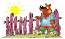 Сказка на ночь про медведя Мишу Косолапова. Читать и слушать