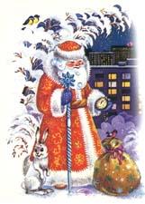 Шуточные стихи про Деда Мороза
