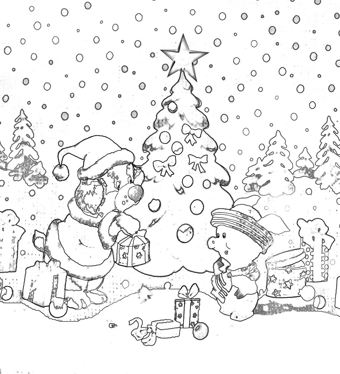 Нарисовать открытку новогоднюю тема 2019, дню кооперации открытки