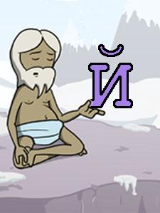 Стихи и пословицы по букву э