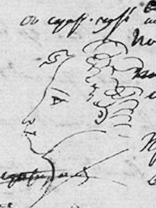 как произошло знакомство жуковского и пушкина