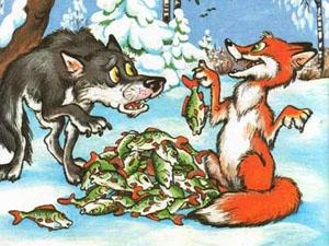 картинки к сказке волк и лиса