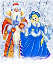 Сказка про Снегурочку