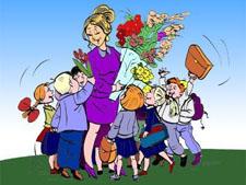 Как сделать День Учителя незабываемым?