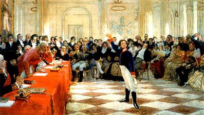 Лицеисты и пушкин доклад 7948