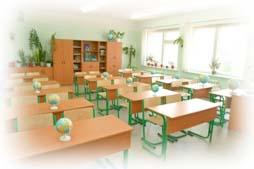 Поздравление-сказка ко Дню учителя
