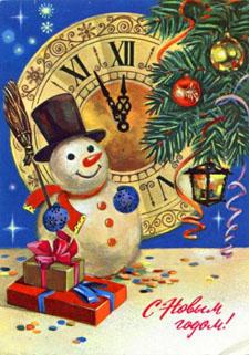 Новогодняя сказка про часы