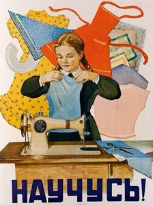 Стихи о труде детям