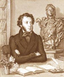 Литературные стихи пушкина
