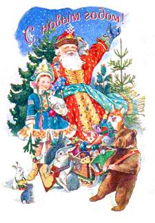 Новый Год к нам идет! Стихи для детей