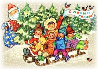 Что такое Новый Год? Стихи детям