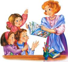 Викторина «Учитель – профессия на века» (с ответами)