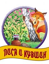 lisa_i_kuvshin