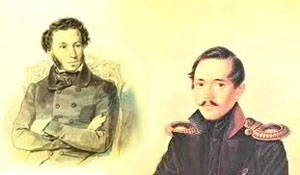 Стихи о Пушкине и Лермонтове
