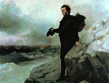 А.С.Пушкин «К морю». Слушать