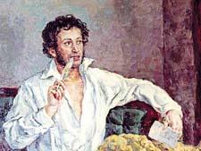 Стихи А. С. Пушкина о любви