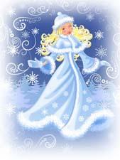 Красивое поздравление от снегурочки в стихах