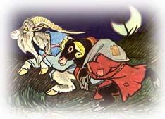 Козел и баран. Русская народная сказка