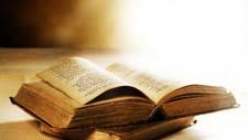 Стихи про знания