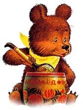 Сказка про медведя в стихах