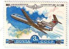 Стихи советских поэтов про самолет для детей