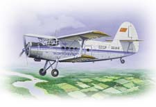 Стихи про сельскохозяйственную авиацию детям