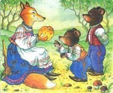 Сказка «Два жадных медвежонка». Слушать