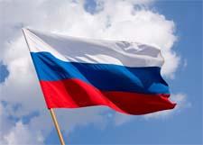 Викторина «День Государственного флага Российской Федерации» (с ответами)