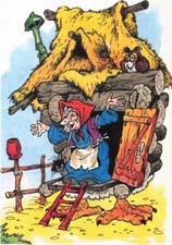 Сказка «Как Баба-Яга потерялась»