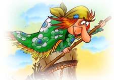 Сказка «Как Баба-Яга Осень искала»