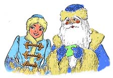 """Раскраска """"Дед Мороз и Снегурочка"""""""