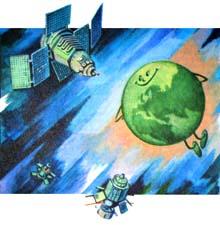 Космическая сказка