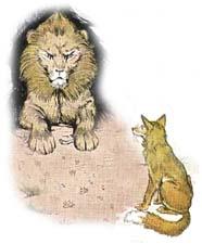 Басня собственного сочинения про лису и льва с моралью
