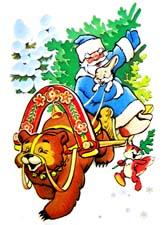 Короткая сказка про Деда Мороза