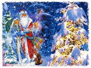 """Сказка """"Дед Мороз и новогоднее чудо"""""""