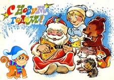 Сказка «Новогодние приключения обезьяны»