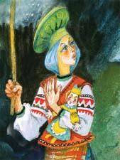 Сказочный рассказ про Василису Прекрасную. Слушать