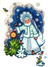 Новогодняя сказка про Снегурочку и птиц